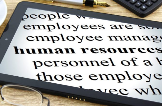 The Consumerisation of HR